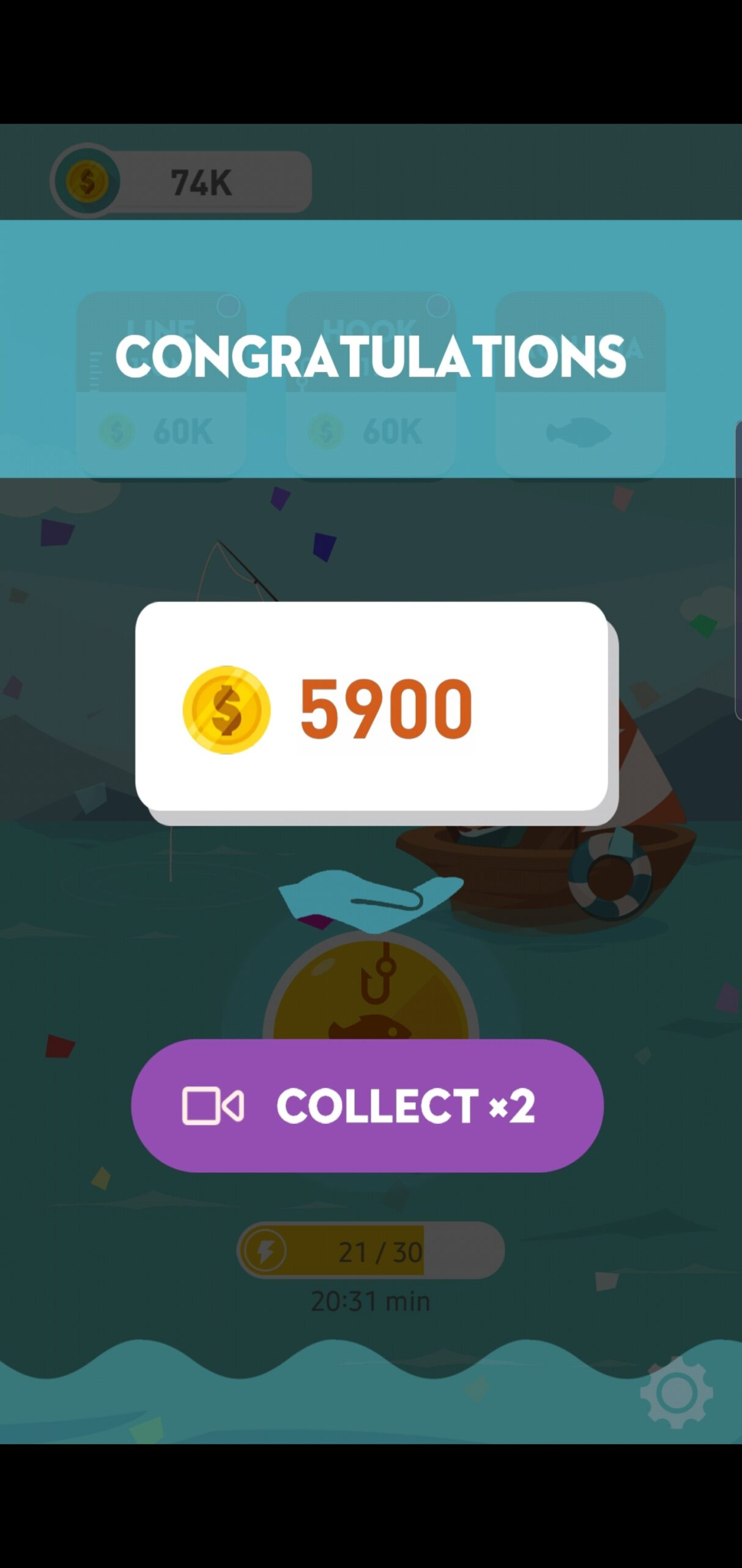 5900 Coins Credited